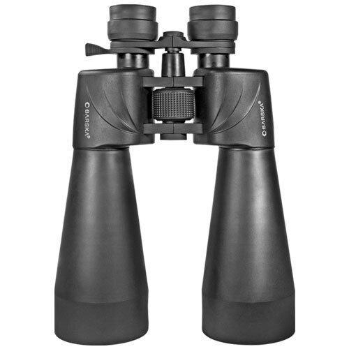 Barska 12-60x70mm Escape Zoom Binoculars w/ Tripod Adaptor