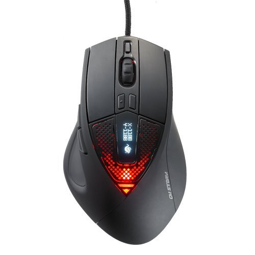 Cooler Master Sentinel Advance Gaming Mouse